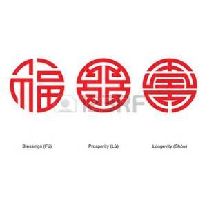 les 25 meilleures id 233 es concernant tatouages de symboles