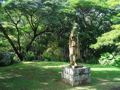 Allerton Gardens by Allerton Garden