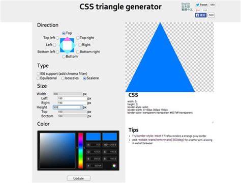 css triangle pattern generator css3を知らなくてもok 便利すぎるcss3関連ツール ジェネレーター51 co jin