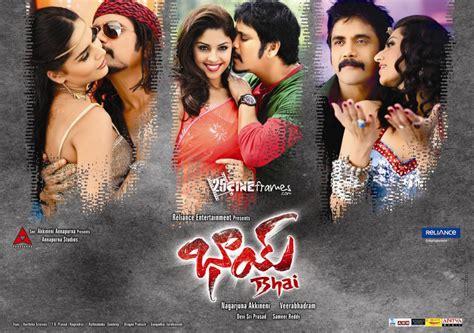 as sasar surekha bhai image nagarjuna bhai movie new wallpapers 25cineframes