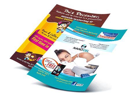 design flyer png best brochure design company offers brochure design services