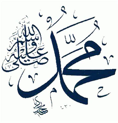 Muhammad Dan Aisyah kisah cinta nabi muhammad dan siti aisyah serta khodijah story