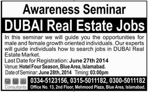 Mba In Real Estate Management In Dubai by Real Estate Business Seminar On Dubai Real Estate On