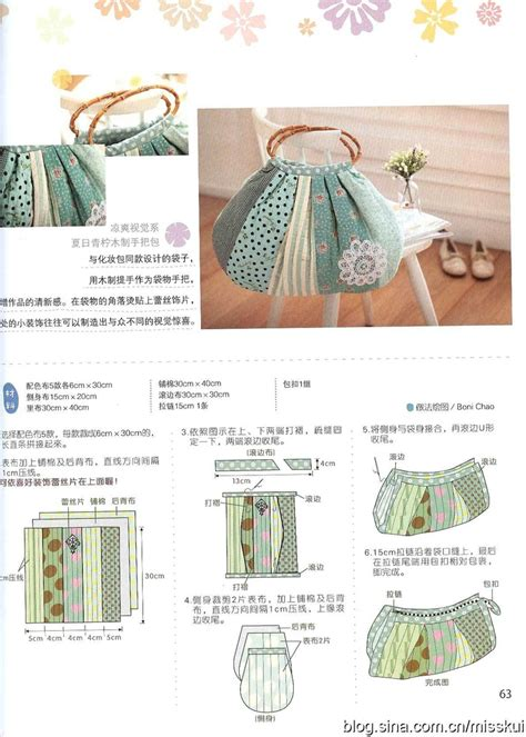 Japanese Grammar Pattern Hodo | 1000 images about bags patchwork quilted on pinterest