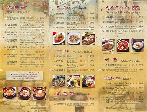 menu design korean ho doo ri korean restaurant menu san gabriel dineries