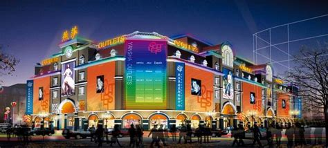 yansha youyi shopping city beijing china shopping place