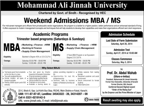 Mba Admission 2014 by Mohammad Ali Jinnah Maju Mba Ms Admission 2014