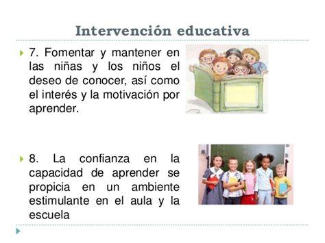el anfitriã n y el invitado guã a programa de estudio 2011 gu 205 a para la educadora