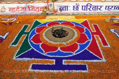 mha puja day four of tihar in nepal