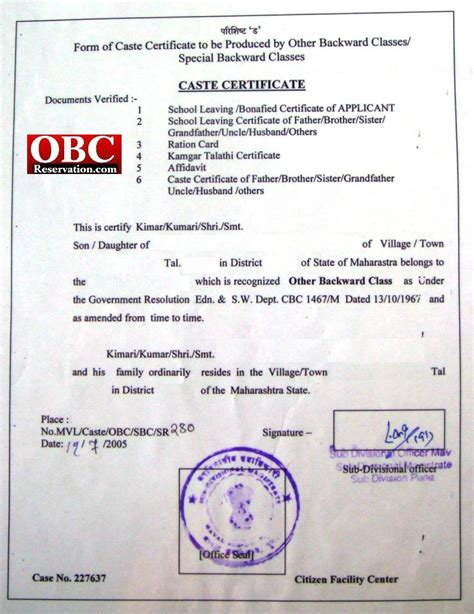 Andhra Bank Letterhead Resource Center How To Obtain Caste Certificate