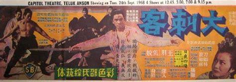 Zhao Der Unbesiegbare Chang Cheh Shaw Brothers Klassiker Kaufen Filmundo World Of Druckvorschau Die Filme Jimmy Wang Yu Seite 1
