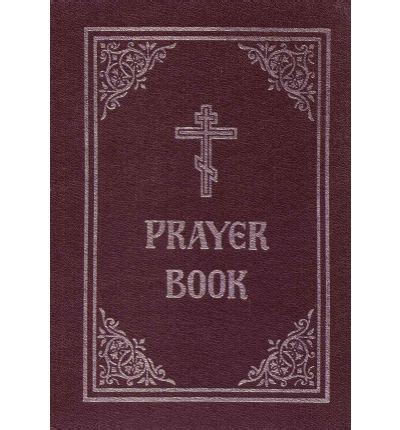 reset 20 ways to a consistent prayer books prayer book holy monastery 9780884651758