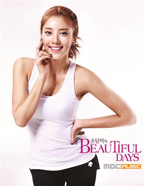 actress korean tv show gambar promotion actress cute korea son dambi carigold forum