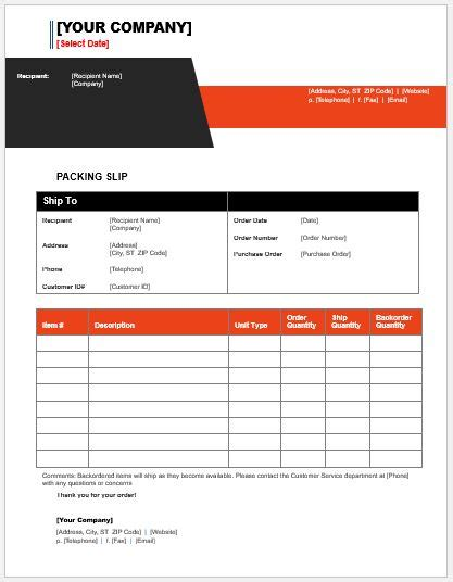 shipping slip template payroll stub free microsoft word packing