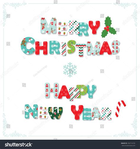 merry christmas  happy  year cute textile letters  patterns included