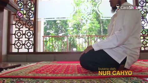 video tutorial sholat cara shalat tata cara gerakan dan bacaan shalat nabi