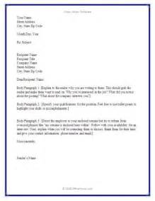 Resignation Letter With Explanation by Sle Explanation Resignation Letter Resignation Letter