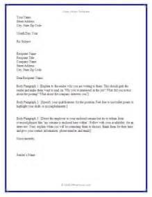 Letter resignation letter free sample resignation letter sample