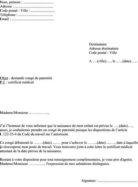 Demande Acte De Naissance Lettre Modèle Exemple Lettre Pour Conge Naissance
