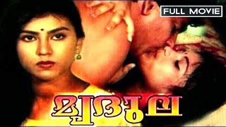 hindi movies   full  youtube
