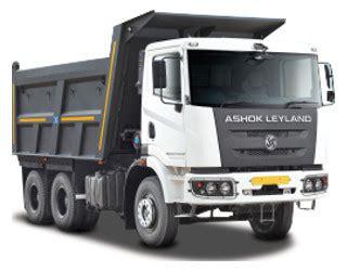 ashok leyland captain 2523 sr price, specifications