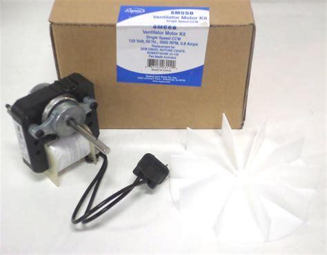ge bathroom exhaust fan parts 65100 universal bathroom vent fan ventilator motor 50cfm