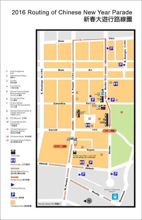 new year parade route vancouver 5 can t miss free events for new year 2016 in