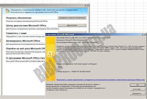 Acheter Pack Office 2007 by Microsoft Office 2007 Sp 2
