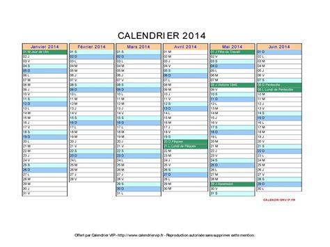 Calendrier Canadien 2014 Calendrier 2015 A Imprimer Canada Calendar Template 2016
