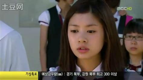 drama korea romantis untuk dewasa cerita drama korea sinopsis naughty kiss episode 1