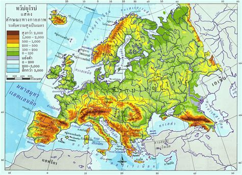 navigon europe 4 1 2 mymonkeynu สร ปภ ม ศาสตร โลก