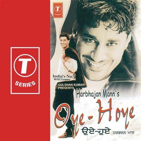 oye hoye oye hoye oye hoye songs hindi album oye hoye 1999 saavn