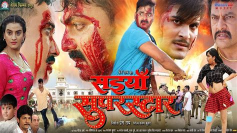 bhojpuri video hd 2017 download saiyaan superstar 2017 bhojpuri movie download free full