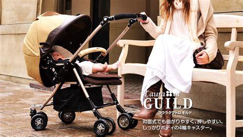 Baby Does Stroller 602 Justin aprica japan stroller aprica quattro guild