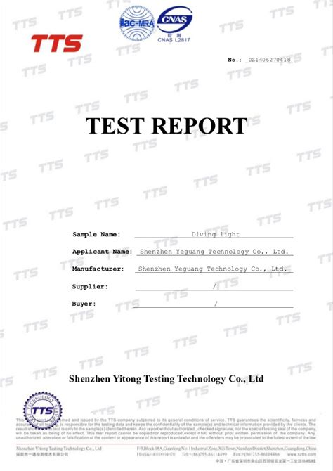 test report template brinyte s diving flashlight cass test report