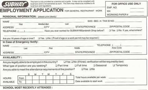 online printable job application for subway 6 best images of subway job application printable