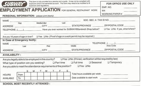 subway printable job application pdf 7 best images of subway application printable printable