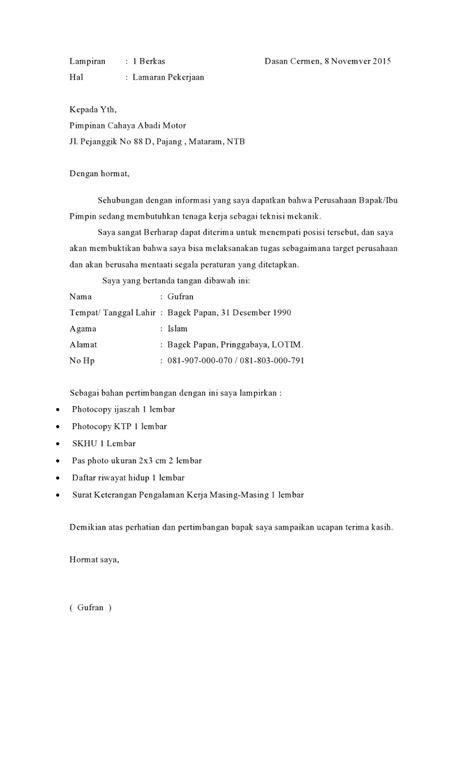Contoh Lop Lamaran Kerja Di Bank by Contoh Surat Lamaran Kerja Mekanik Ben
