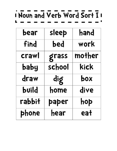 place in 2nd grade free noun and verb word sort