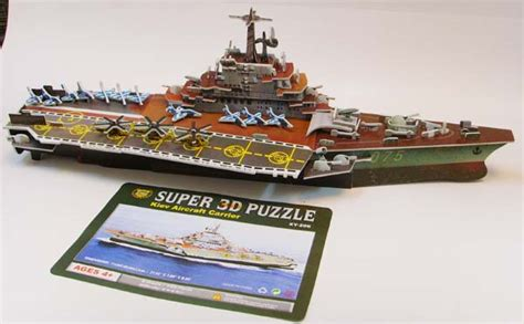 How To Make A Paper Aircraft Carrier - aircraft carrier 3d puzzle build a 3d aircraft