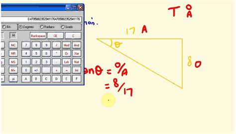 Find Out Where Work Cos Basic Trigonometry Working Unknown Angles