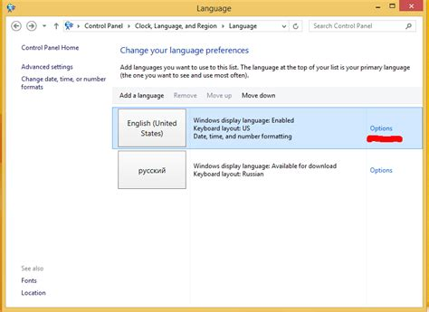 install windows 10 language pack how to install an mui language cab file in windows 8 1