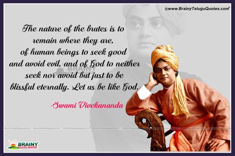 swami vivekananda biography in hindi font swami vivekananda inspirational sms messages quotations in