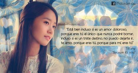 imagenes coreanas de novelas con frases love rain