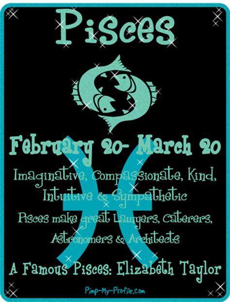 pisces zodiac signs