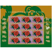 usps new year sts monkey usps new lunar new year year of the ram forever st