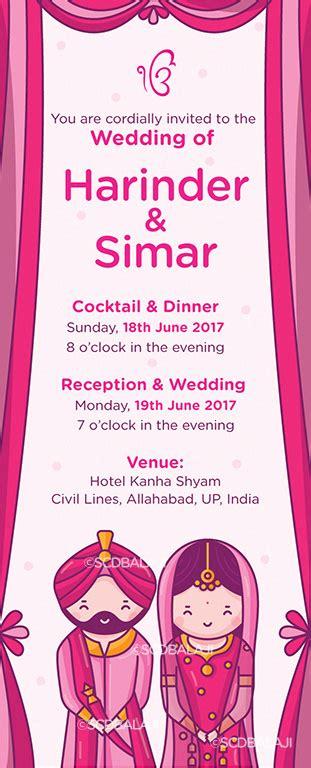 punjabi wedding card invitation punjabi wedding invitation cards mini bridal
