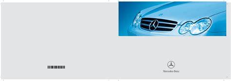 car manuals free online 2007 mercedes benz m class on board diagnostic mercedes benz automobile 2007 clk 550 user guide