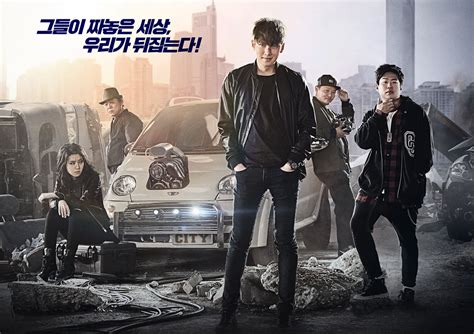Fabricated City fabricated city engsub 2017 korean asianvote