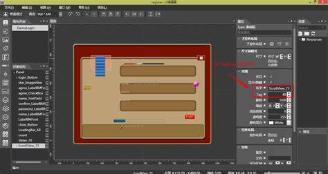 layout cocos2dx cocos2dx之使用ui库结合cocostudio yjbjingcha 博客园